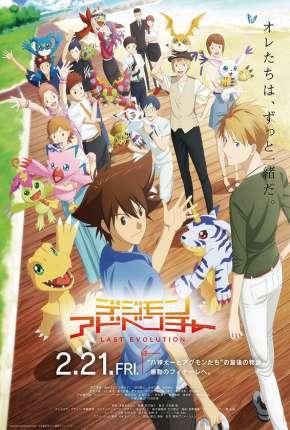 Digimon Adventure - Last Evolution Kizuna - Legendado Filmes Torrent Download capa