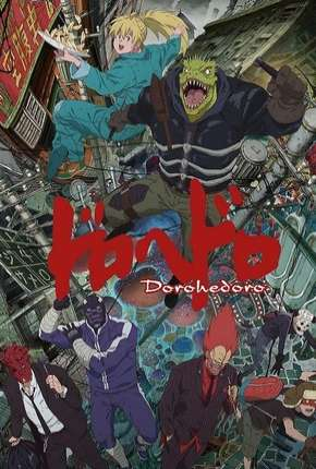 Dorohedoro - 1ª Temporada - Legendado Desenhos Torrent Download capa