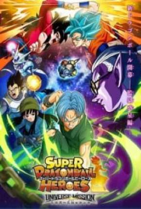 Super Dragon Ball Heroes: Decisive Battle! Time Patrol vs. the King of the Darkness Desenhos Torrent Download capa