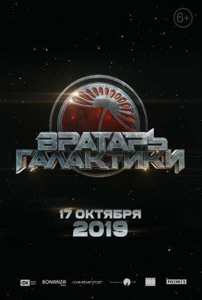 Cosmoball - Os Guardiões do Universo Filmes Torrent Download capa