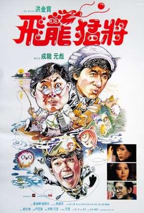 Dragões para Sempre Filmes Torrent Download capa