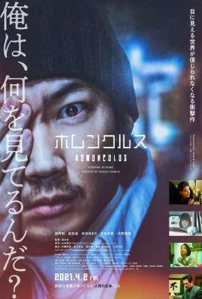 Homunculus - Legendado - Homunculus Filmes Torrent Download capa