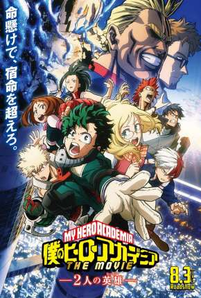 My Hero Academia - 2 Heróis - O Filme Filmes Torrent Download capa