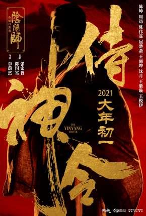 O Mestre do Yin Yang - Legendado Filmes Torrent Download capa